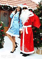 Новогодний Костюм деда Мороза с мешком и бородой