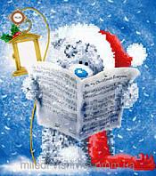 Схема для вышивания бисером Christmas songs СЛ-4102