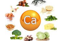 Нехватка кальция в организме - причина более 140 болезней!
