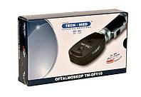 Офтальмоскоп TECH-MED TM - OFТ10 с LED освещением, Польша