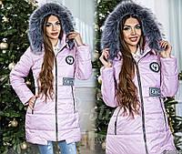 Куртка стильная зима с пышным мехом бледно-розовая