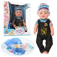 Кукла пупс функциональная Baby Born BL013 В