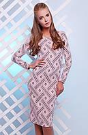 Стрейчевое платье до колена по фигуре с длинным рукавом розовое