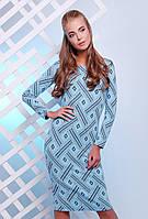 Стрейчевое платье до колена по фигуре с длинным рукавом голубое