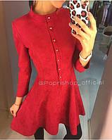 Платье кт161, фото 1