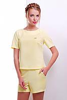 Яркий летний женский костюм с шортами лимонного цвета