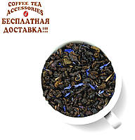 Зеленый чай Черника со сливками 200 г. NEW