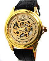 Часы Слава Skeleton