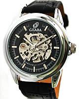 Часы Skeleton Слава