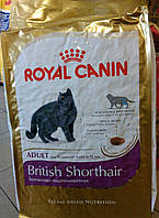 Сухой корм Royal Canin (Роял Канин ) British для британцев, 1кг РАЗВЕС