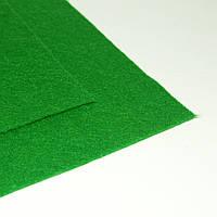 Фетр мягкий зеленый 1,4мм  40х50см