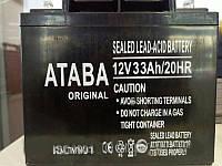 Аккумулятор Ataba 12V-33A   . f