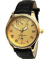 Ulysse Nardin наручные часы мужские
