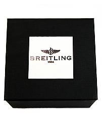 Футляр для часов Breitling