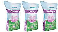 Комбикорм для свиней программа Оптимум (концентраты)