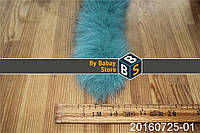 Опушка из песца 60 см Голубая