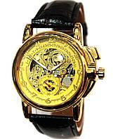 Механические наручные часы с автоподзаводом Omega