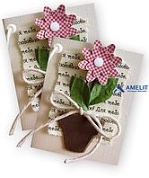 Поздравительные открытки в ассортименте, фото 1