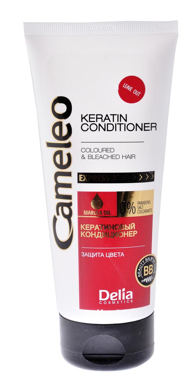 """Кондиционер для волос кератиновый защита цвета """"Delia"""" CAMELEO BB (200ml)"""