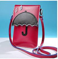 Оригинальная сумочка с зонтиком.