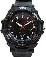 Многофункциональные часы OTS