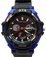 Многофункциональные наручные часы унисекс OTS