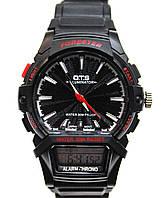 Функциональные наручные часы унисекс OTS