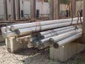 Круг сталь Х12МФ диаметр 183;184 мм длина 1,93 м