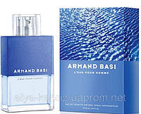 Armand Basi L`eau Pour Homme (Арманд баси ляу пур хом)