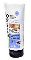 """Кондиционер для волос """"Delia"""" CAMELEO SILVER (200ml)"""