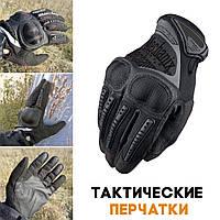 Тактические перчатки Полнопалые MECHANIX чёрные