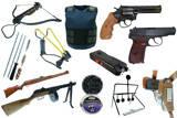 Пневматические ружья и пистолеты