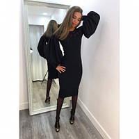 Платье женское красивое Эклер 44,модные платья 2017