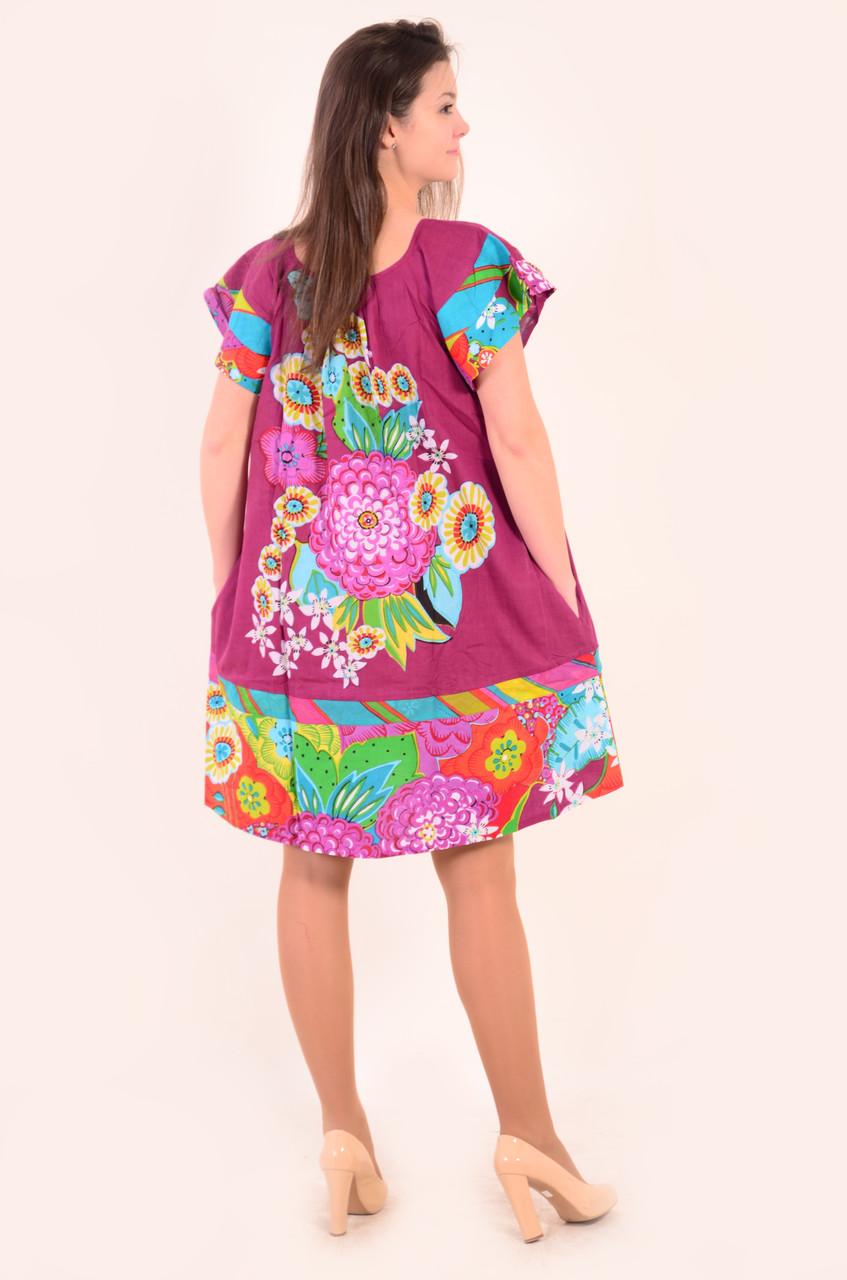 Одежда для молодежи больших размеров