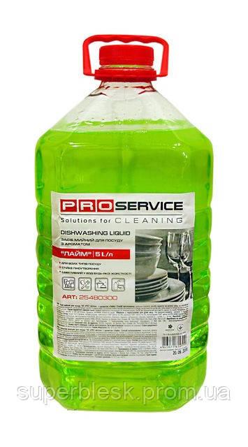 Моющее средство для посуды PRO Service Оптимум Лайм - 5