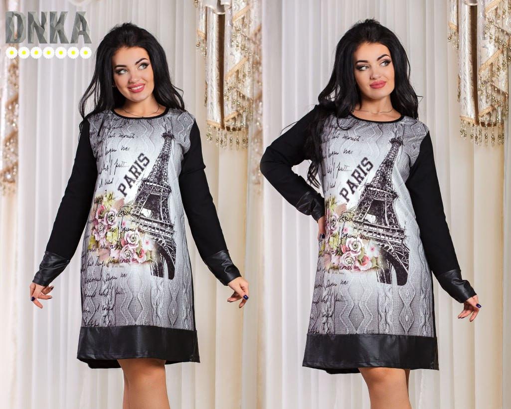 Стильное женское платье №ат3845 больших размеров