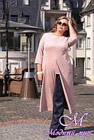 Женский яркий осенний костюм больших размеров (р.48-72) арт. Вирджиния
