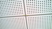 Плита  VOGL Excellent Quadro 12/25Q  600х600 + акустичний (квадрат)