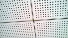 Плита акустическая VOGL Excellent Quadro 12/25Q  600х600 + акустичний (квадрат)