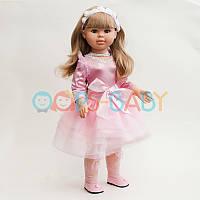 Большая шарнирная кукла Paola Reina/Паола Рейна, 60 см