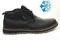 Распродажа!!!Недорогие зимние кожаные мужские ботинки на меху