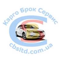 Суппорт тормозной задний L в сборе 1064001722 Geely Emgrand 7 EC7-RV (лицензия)