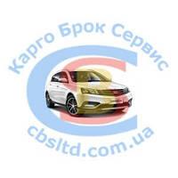 Сальник клапанов 1106013098 Geely Emgrand 7 RS 4G18 (лицензия)