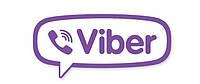 Теперь мы доступны в Viber