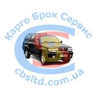5006031-F00-C1 Надставка бампера передняя леваяSafe F1 Great Wall/Грейт Вол Сайф (Оригинал)