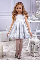 Платье Зіронька Silver