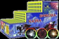 """Услуга """"Связка салютов"""""""