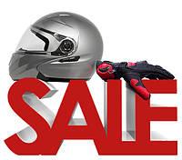 Полная распродажа  мотоэкипировки из европы  скидки до 60%