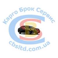 Направляющая переднего бампера левая 1018009771 Geely Emgrand 8 EC8 (оригинал)