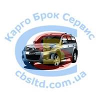 2804301-K24 Бампер задний Hover H3 Great Wall Haval (Лицензия)